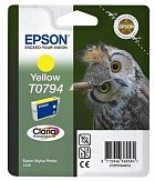 Ink Cartridge EPSON Yellow for Stylus Photo R1400 / P50