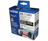 File folder labels BROTHER 17mm x 87mm x  300 for P-Touch
