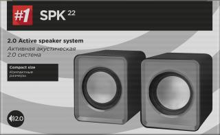 Колонки Defender 2.0 Speaker system SPK 22, 5W(2х2.5 W), USB powered, сиви