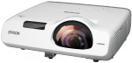 Multimedia Projector  EB-520, Projectors, Short distance/Education,XGA, 1024 x 768, 4:3, 2,700lumen-1,600lumen(economy),16,000: 1, S-Video in, Ethernet interface (100 Base-TX / 10 Base-T), Composite in, Microphone input, USB 2.0 Type B, VGA out, Stere