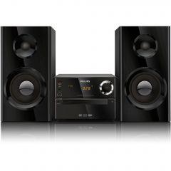 Philips DVD микросистема за домашно кино, Digital Sound Control, Dolby Digital, 70W (RMS)