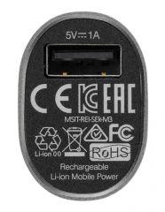 APC Mobile Power Pack, 3000mAh Li-ion cylinder, Titanium